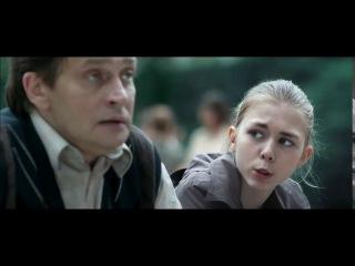 Большой (2017) - Художественный фильм