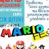 Super-Mario Kids