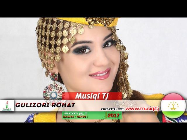 Гулизори Рохат Хасите Хинди 2017 Gulizori Rohat Hasite Hindi 2017