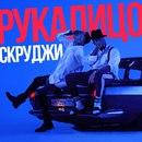 Персональный фотоальбом Ed Vyhranovskiy