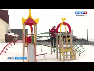 """""""Россия-1 Нарьян-Мар HD"""" Активные горожане сами управляют своими микрорайонами"""