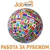 Job-House Ukraine