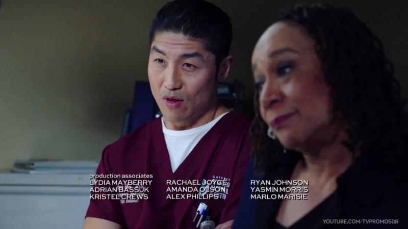 Медики Чикаго Chicago Med 2 сезон 11 серия Промо Graveyard Shift HD