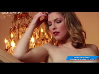 Голая Бузова Порно