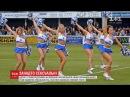 Дівчат з групи підтримки одного з англійських футбольних клубів звільнили через їхню сексуальність