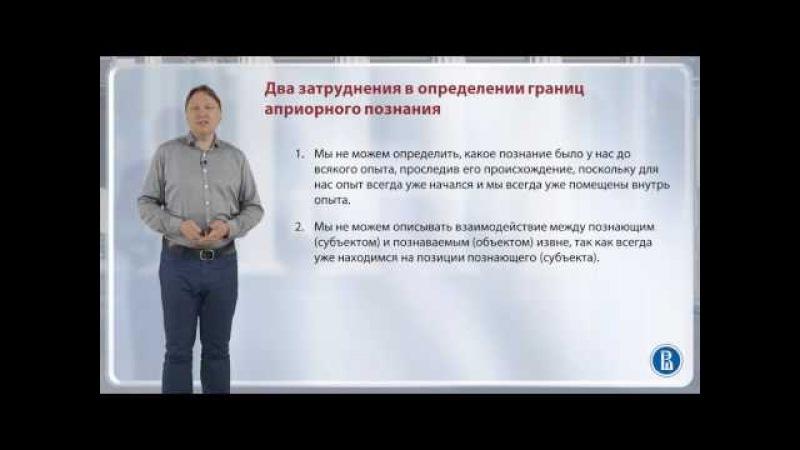 10 06 Программа трансцендентализма