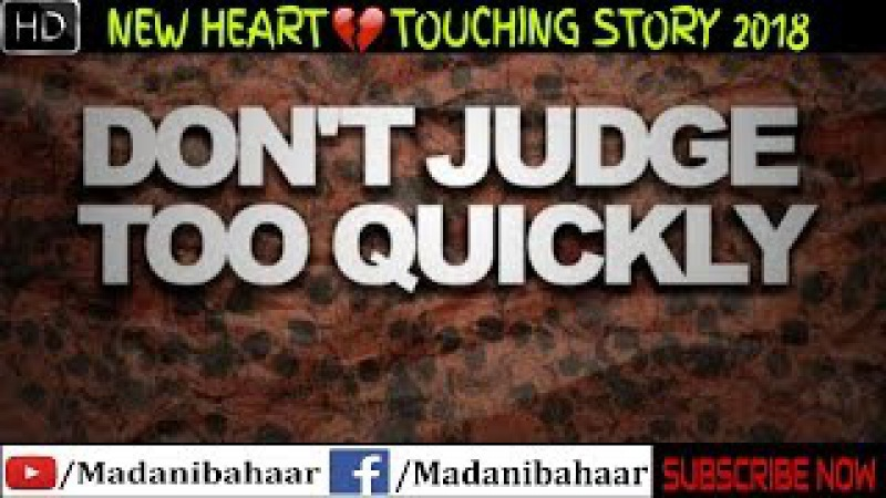 Don't Judge Too Quickly Jo Nazar Aye Wohi Sach Ho Zaruri Nhi Heart Breaking Story Must Listen