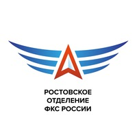Логотип ФКС РО / Ростовское отделение ФКС России