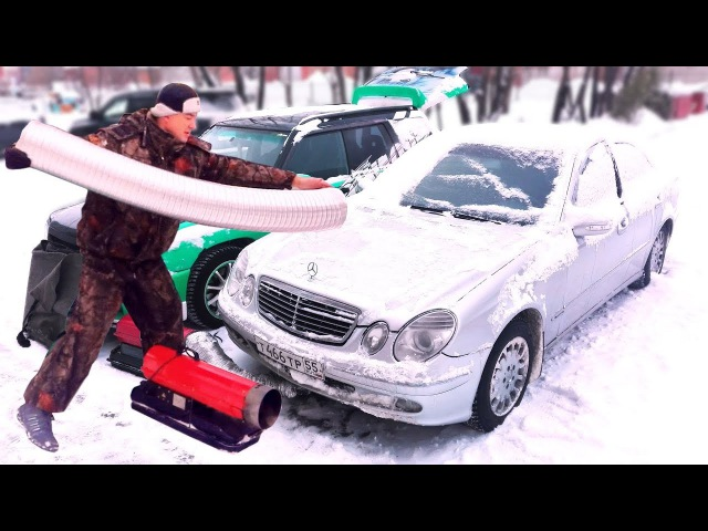 ОТОГРЕВАЮ MERCEDES V6 В МИНУС 35 т 38 22 55 ОМСК 2018 VW POLO VAZ 2112 TOYOTA IPSUM SANTAFE