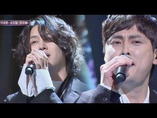 [풀버전] 짙은 감성으로 돌아온 민경훈(Min Kyung Hoon)x김희철(Kim Hee Chul) '후유증'♪ 아는 형ᇢ