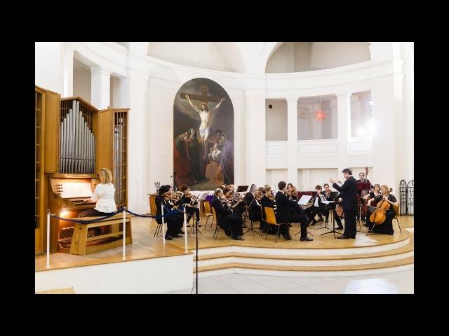 Оркестр Северная Венеция Ave Maria