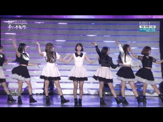 · Perfomance · 171222 · OH MY GIRL - A-ing · KBS Pyeongchang Olympics D-50 Speci