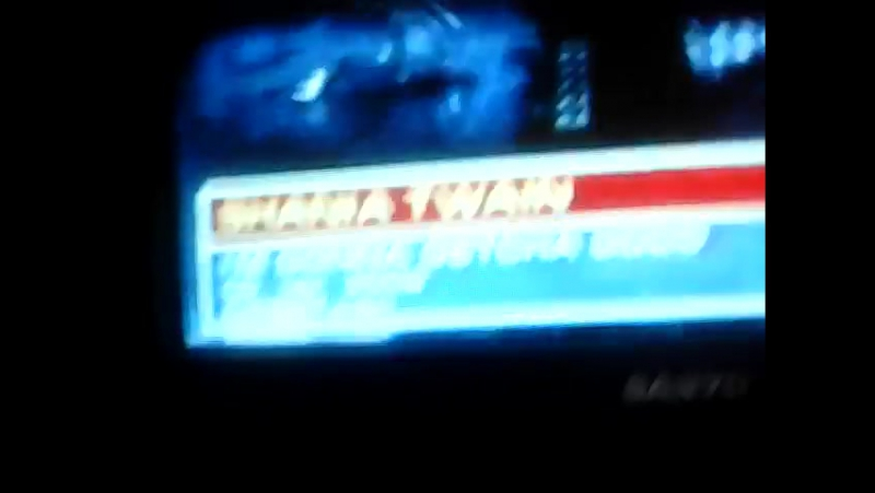 Shania Twain I'm Gonna Getcha Good СТС