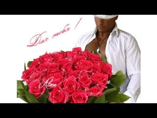 Любимая и нежная / Очень красивая песня к 8 марта (красивый клип)