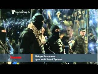 Дмитро Ярош на сцені Майдану (21 лютого 2014)