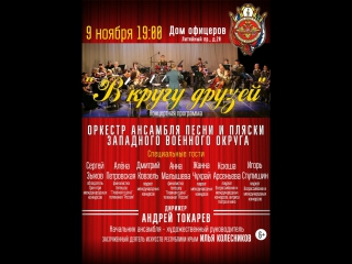 "A. shalaev ""moldavian dance"""