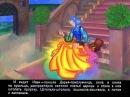 Иван бесталанный и Елена премудрая Волшебная сказка