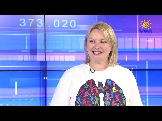 ЧОРНОМОРСЬКА ТЕЛЕРАДІОКОМПАНІЯ. Оксана Александрова голова правління Української асоціації хворих на легеневу гіпертензію .