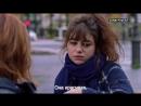 Бюро легенд / Le Bureau des Legendes 3 сезон 9 серия русские субтитры