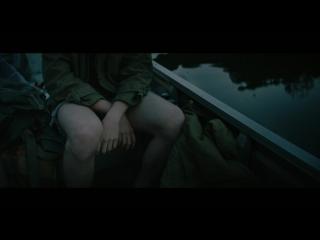 Liars - Staring At Zero (2017)