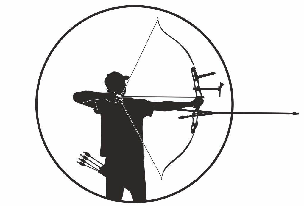 Секция стрельбы из лука в Караганде
