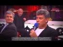 Интервью Бориса Немцова которое шокировало всех! про Олимпиаду в России