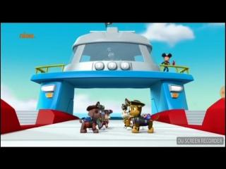 щенячий патруль пиратская песня