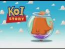 Кряк-Бряк (серия 12) - Кто спасет золотую рыбку (Quack Pack - Koi Story)