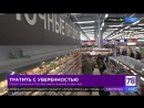 На что тратят деньги петербуржцы Ответ знает маркетолог Анастасия Птуха