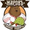 Жаровъ | Русская баня Екатеринбург | Бани Екб