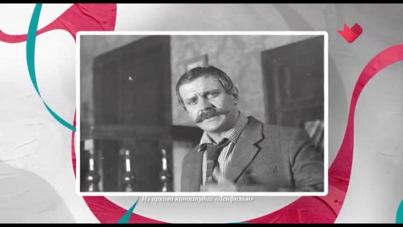 Тайны кино. Приключения Шерлока Холмса и доктора Ватсона (передача вторая)