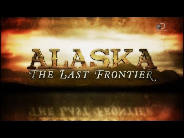 Аляска: последний рубеж 7 сезон: 18 серия Alaska: The Last Frontier