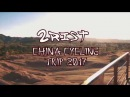 2RIST China Cycling Trip 2017
