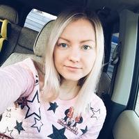Ирина Марухина