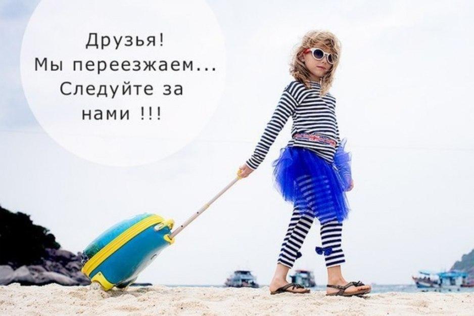 """Бар, караоке-бар «Музыкальный бар """"Квартирник""""» - Вконтакте"""