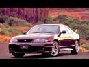 Nissan Skyline GT R BCNR33 '01 1995–98