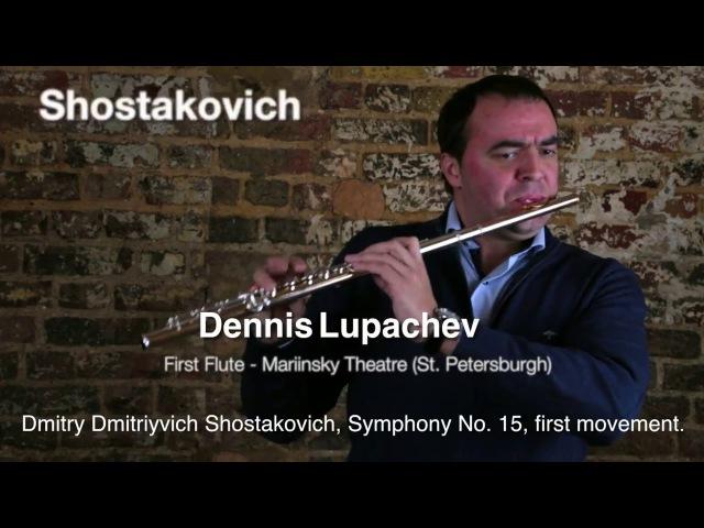 Денис Лупачев, первая флейта оркестра Мариинского театра. Урок для профессиональных флейтистов.