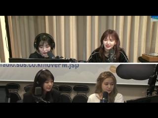 180207 red velvet @ sbs love fm radio kim changryung's old school