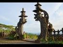 Храм Бесаких на Бали  Как правильно молиться на Бали