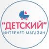 Detskuu.ru - санки, коляски, детские велосипеды