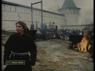 «Откровение Иоанна Первопечатника» (1991) - драма, исторический, реж. Юрий Сорокин