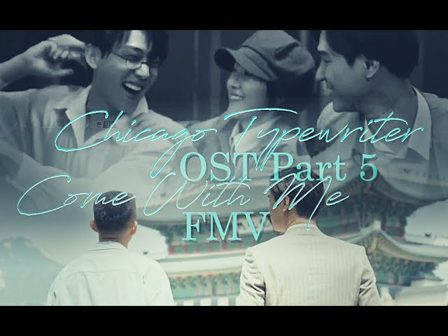 Chicago Typewriter OST FMV - Come With Me | Shine The Light | Yoo Ah In, Im Soo Jung Go Kyung Pyo