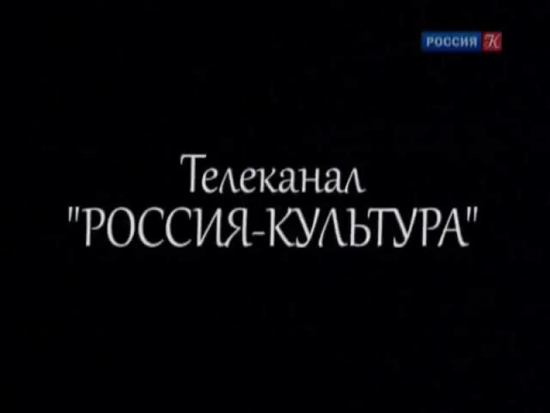 Запечатленное время  Русская зимняя охота (Правильная охота)