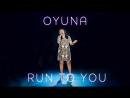 Whitney Houston - Run To You (cover by OYUNA)