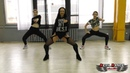 Эрика Лундмоен - Яд / Twerk Choreo by IFreid / DDS Fem Workshops