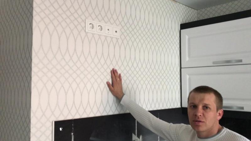 Правильная электрика в кухне