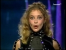 Sydne Rome - Milky Way (aus der Plattenküche, 1980)