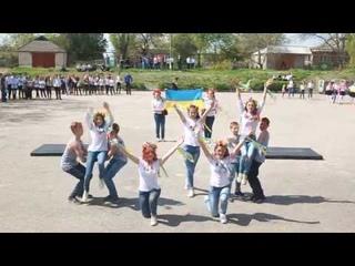 Флешмоб Джура 7-А  клас 2019 н.р.