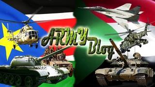 Судан VS Южный Судан ✪ Sudanese Armed Forces ★