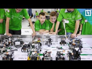 PROFEST. XI Всероссийский технологический фестиваль